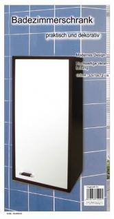 Badezimmer-Schrank, 1türig, 32x19x72 cm