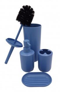 Badezimmer-Set in blau Toilettenbürste Seifenspender Zahnputzbecher Seifenschale