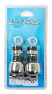 Schwenkbrausen 2er-Set Wassersparer Regler Spüle Küche Wasserhahn Schwenkbrause