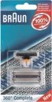 BRAUN Kombi-Pack 10 B Kombipack 1000-10b-072614