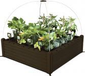 "HOCHBEET ,, Garden Bed"" 040944"