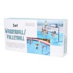 Wassersport-Set Wasserball Volleyball Wasserballtor Fußballtor Pool Ball Spiel