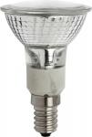 "Brilliant BRI Halogen-Reflektorlampe ,, Hi-Spot"" 90554/00 Hispot 40w 2er"