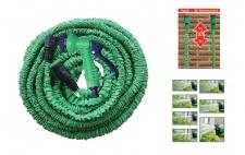 Flexibler Gartenschlauch 15m Gartenbrause Wasserschlauch Flexischlauch Schlauch