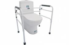 Toilettenstützgestell 68x56x68 Aufstehhilfe Toilettenhilfe WC