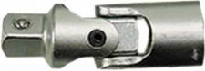 Uniqat KARDANGELENK 1/4 40mm