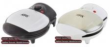 AFK EDELSTAHL Waffeleisen Waffelautomat Waffel Toaster Küche weiß oder schwarz