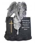 Grab-Spruchstein Engel sitzend 28cm Grabschmuck Gedenkstein Grabdeko Grabengel