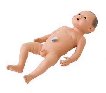 Baby Pflegepuppe