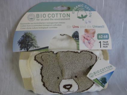 Baby-Strumpfhose Bio-Cotton Größen 62-68 und 74-80 und 86-92