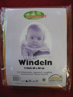 Windeln Baby Mullwindeln Doppelmullwindeln 60x60 cm im 2erPack von Odenwälder