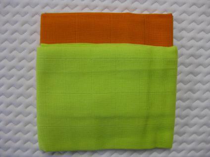 Windeln Baby Mullwindeln Doppelmullwindeln 60x60 cm im 2erPack von Odenwälder - Vorschau 4