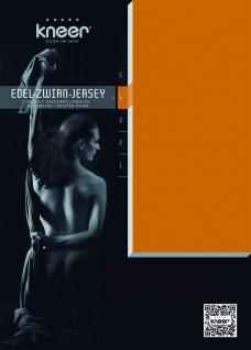 Kneer Kissenbezug Edel-Zwirn-Jersey mit Markenreißverschluss passend zu Nackenstützkissen wie z.B. Tempur Symphony 63x43x11 und aus 44 Farben wählen