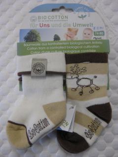 Baby-Socken Bio-Cotton Doppelpack versch. Größen