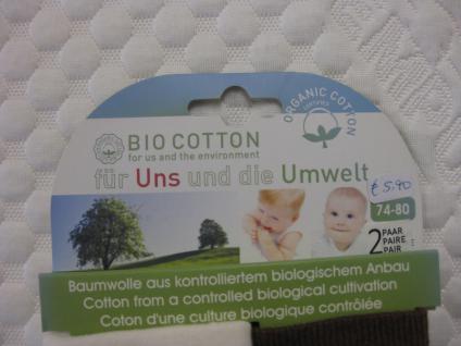 Baby-Socken Bio-Cotton Doppelpack versch. Größen - Vorschau 5