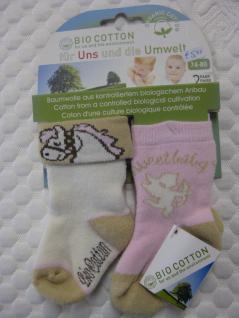 Baby-Socken Bio-Cotton Doppelpack versch. Größen - Vorschau 1