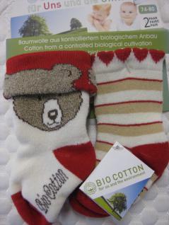 Baby-Socken Bio-Cotton Doppelpack 62-68 oder 74-80