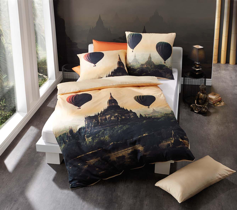 bettw sche 135x200 cm mako satin 667 687 kupfer von. Black Bedroom Furniture Sets. Home Design Ideas