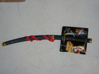 Ninja Schwert mit Scheide Samurai Schwert - Vorschau