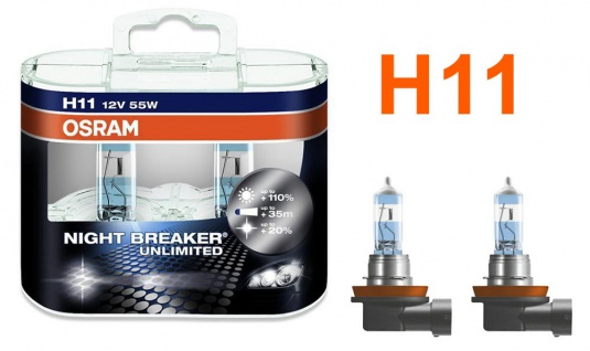 Night Breaker Unlimited H11 55W 12v Osram Halogen Leuchtmittel