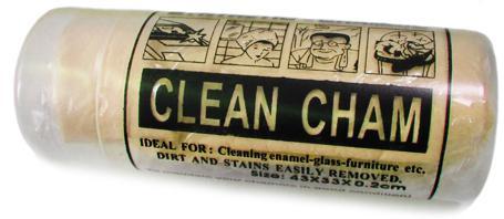 KFZ Auto Reinigungstuch Poliertuch Gelb - Vorschau 2