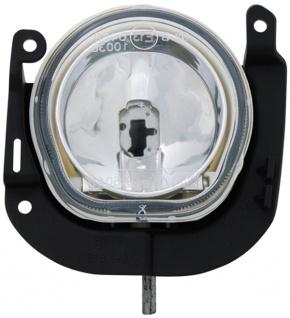 H1 Nebelscheinwerfer links TYC für Peugeot Bipper AA 08-