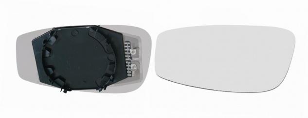 Spiegelglas beheizbar rechts für FIAT Idea 03-