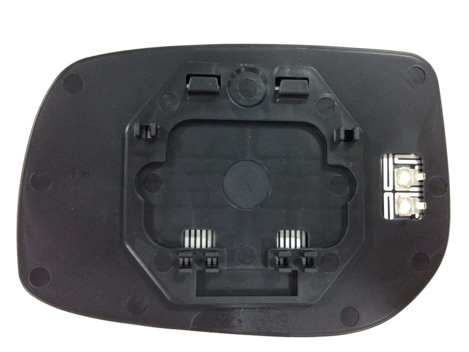 Spiegel Toyota Yaris : Aussen spiegelglas rechts für toyota yaris p ab kaufen bei
