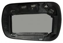 Spiegelglas rechts für Ford Fiesta V 01-05