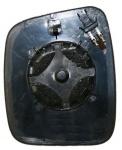 Spiegelglas beheizbar rechts für PEUGEOT Bipper 08-