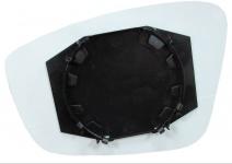 Spiegelglas rechts für SKODA Citigo 11-