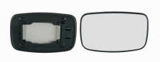 Spiegelglas rechts für FORD Fiesta IV 95-02