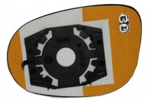 Spiegelglas beheizbar rechts für FORD Ka 08-