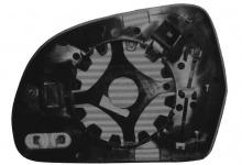 Spiegelglas beheizbar rechts für SKODA Superb 3T 08-15