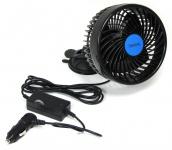 12 Volt Ventilator Lüfter für PKW Auto 15cm für Zigarettenanzünder mit Saugfuss