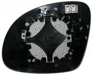 Aussen Spiegelglas rechts für Skoda Yeti 5L ab 09