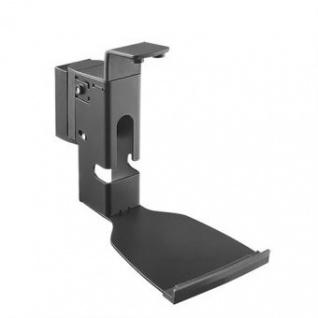 2 Stück Lautsprecher Wandhalter für SONOS PLAY 5 Gen.2
