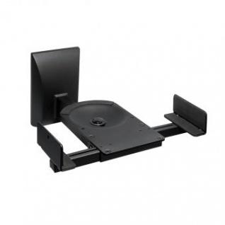 Wandhalterung für Lautsprecher Belastung bis 25 kg 2 Stück