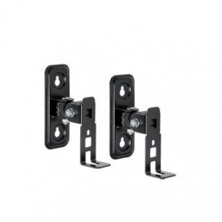 2 Stück Lautsprecher Wandhalter für SONOS PLAY: 1 Schwarz