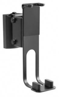 2x Lautsprecher Wandhalterungen Sonos One, One SL, Play1 Boxen Wandhalter schwarz