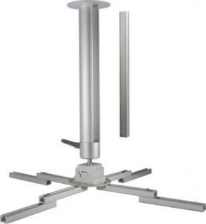 Beamer Deckenhalterung Prestige Variable Länge 35-50 cm