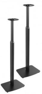 2 Ständer für Sonos Lautsprecher, für SONOS ONE & ONE SL