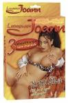 Liebespuppe Joann - Love Doll