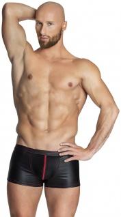 Noir Handmade - Coole schwarze Herren Wetlook Shorts mit rotem Zip