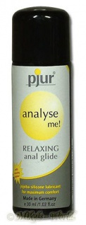 pjur Relaxing anal glide