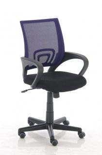 Bürostuhl CP112, Bürosessel Drehstuhl ~ lila