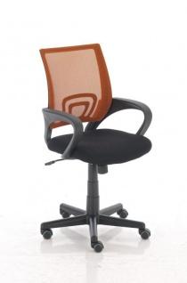 Bürostuhl CP112, Bürosessel Drehstuhl ~ orange