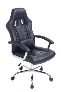 Bürostuhl CP604, Drehstuhl Bürosessel, Kunstleder schwarz