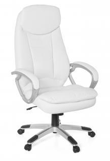 Bürostuhl A103, Chefsessel Drehstuhl, Kunstleder weiß