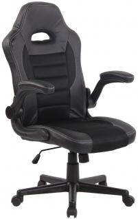 Bürostuhl CP115, Bürosessel Drehstuhl ~ schwarz